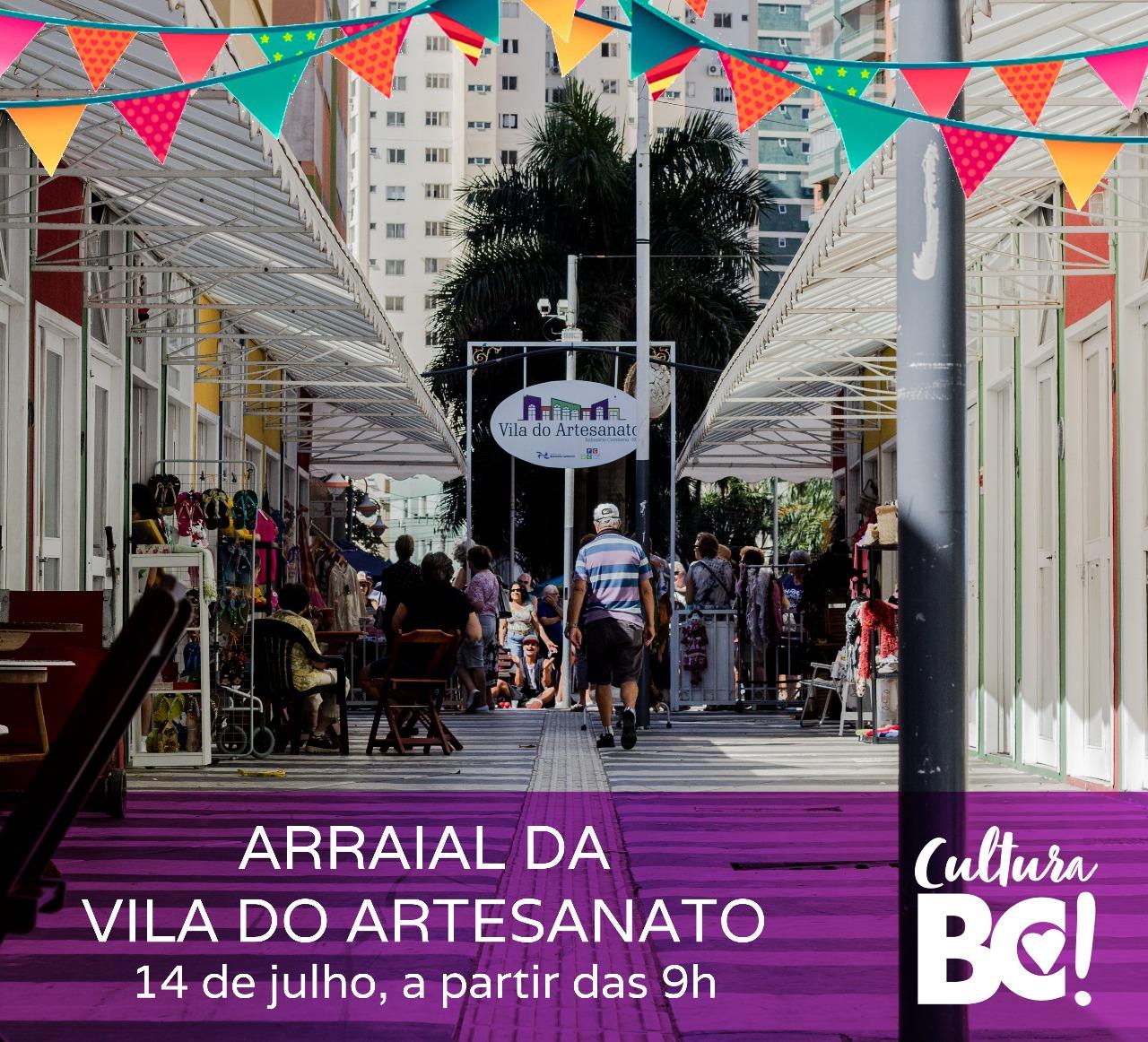 Foto: Arquivo Fundação Cultural